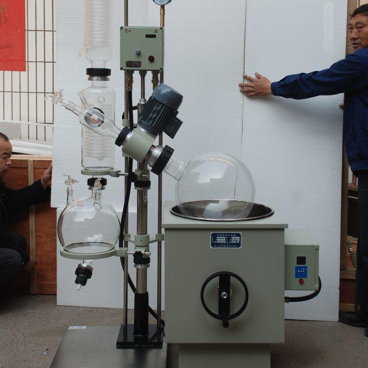 防爆型旋转蒸发器,EX防爆旋转蒸发器