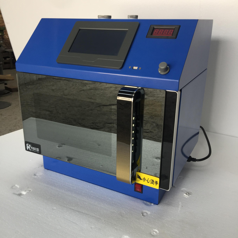 微波化学反应器超声波辅助提取辣椒红色素的工艺实践