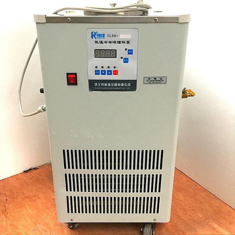 高精度超级低温冷却液循环泵(控温精度:±0.01℃)