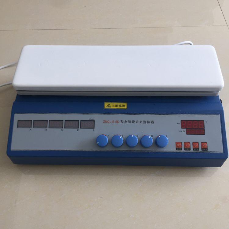 五点磁力搅拌器(加热板)
